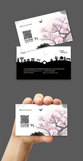 时尚中国风名片设计