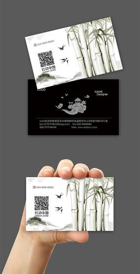 中国风个性名片设计