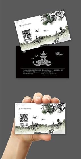 中国风商业名片设计