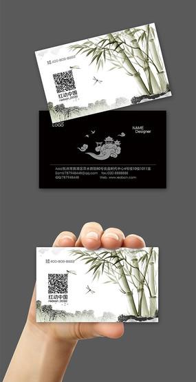 中国元素名片设计