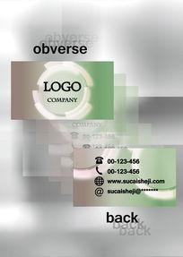 科幻感企业公司名片模板