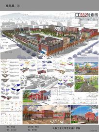 景观毕业设计鸟瞰图及效果图