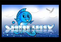 卡通鱼画面设计