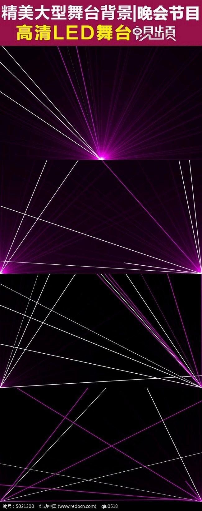 时尚的紫色镭射激光线条VJ循环视频素材图片