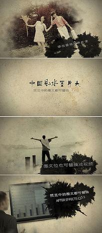 中国风水墨企业婚礼通用开场视频ae模板