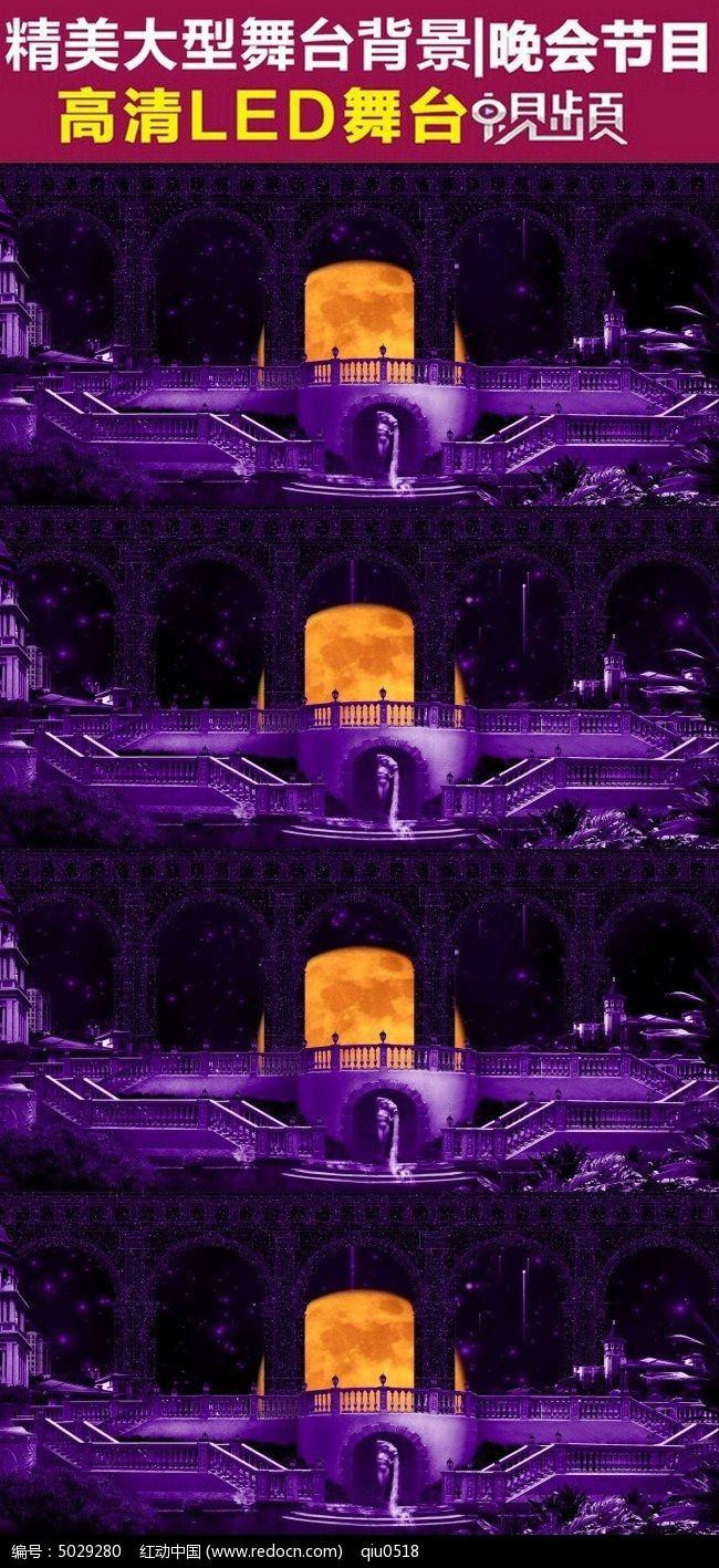 大型舞台剧罗马柱高端婚礼LED大屏幕视频素材图片