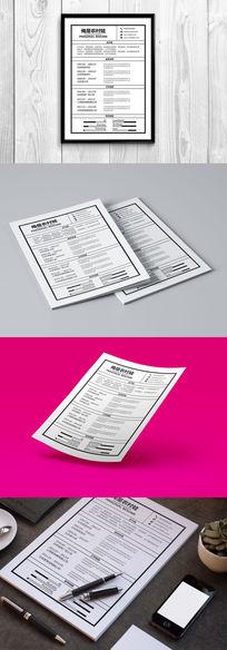 黑色简框个性简历设计