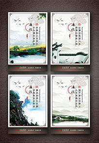 中国风廉政励志格言展板