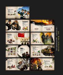 中国风军队画册设计