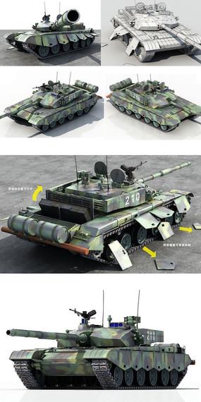 3dmax模型主战坦克99B