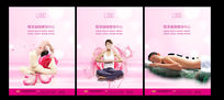 瑜珈海报设计