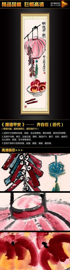 春节酒店装饰