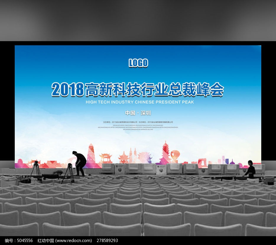 蓝色大气论坛背景模板图片