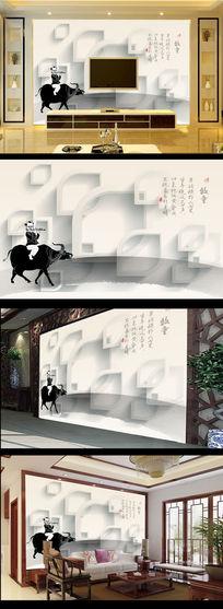 牧童骑牛图水墨画电视背景墙