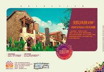 西班牙欧式别墅广告