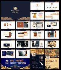 中式地产中国风格VI提案
