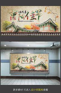 重阳佳节宣传海报展板设计