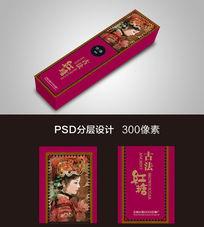 古法红糖民族包装设计