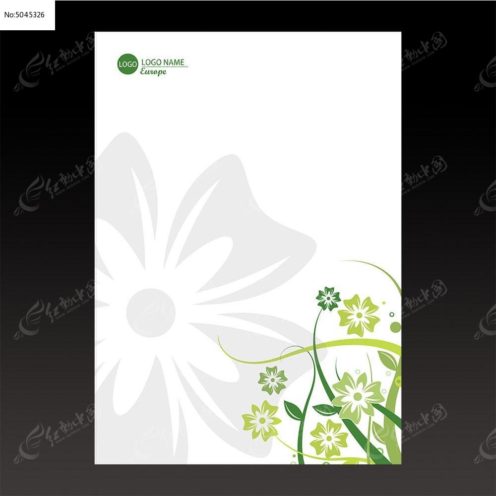 绿色清新信纸设计图片