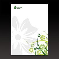 绿色清新信纸设计