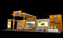 扬州房地产展览会展台展厅设计方案