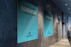 走廊海报VI展示智能贴图