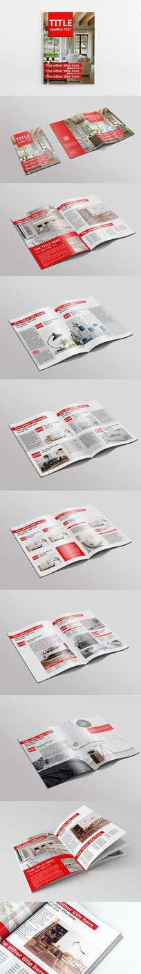 红色简洁时尚家居画册设计