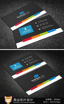 平面广告设计创意名片