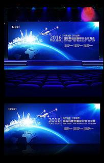 企业科技会议背景展板设计