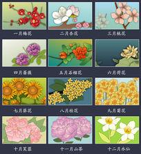 十二月花每个月开放的花朵素材