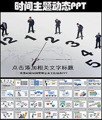 珍惜时间企业文化销售分析幻灯片PPT模板