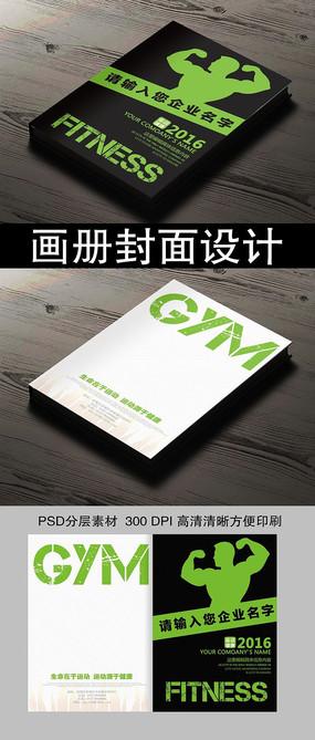 简洁绿色运动健身房简介企业画册封面