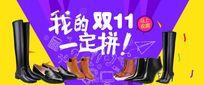 女鞋天猫店活动海报