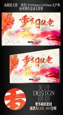 水墨风重阳敬老活动背景海报模版