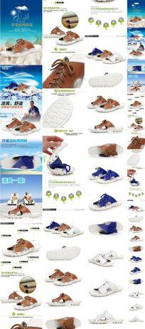 天猫淘宝男女士拖鞋细节详情页描述