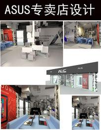 华硕笔记本专卖店展示空间设计模型