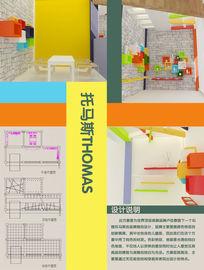 风格瓷器展示空间专卖店设计方案模型