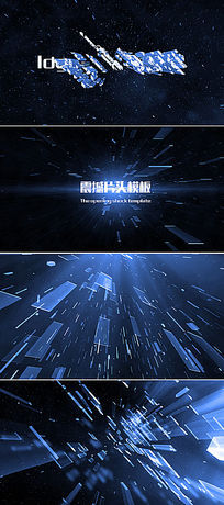 震撼粒子透明玻璃碎片汇聚成logo片头ae模板