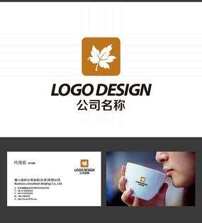 枫叶LOGO标志设计