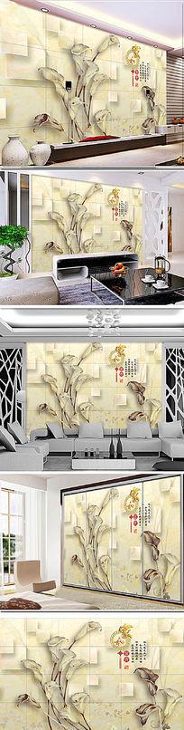 欧式花纹彩雕艺术玻璃浮雕电视背景墙