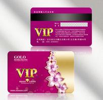 紫色高档美容服饰会员卡