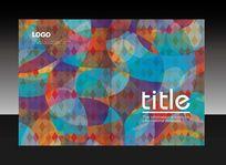 彩色色块画册封面设计