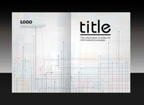 创意箭头画册封面设计