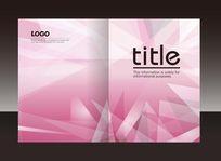 创意图形画册封面设计