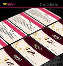 酒店VIP会员卡宾馆贵宾卡设计