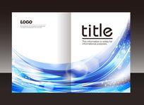 蓝色绚丽画册封面设计
