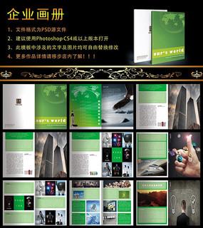 宣傳畫冊設計模板