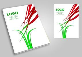 绿色环保主题关爱儿童弱势群体画册封面