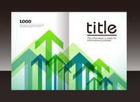 绿色箭头画册封面设计