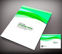 绿色线条科技封面